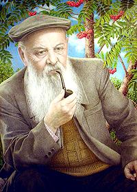 П.П. Бажов.