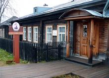 Дом-музей Мамина-Сибиряка. Висим.