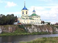 храм во имя Георгия Победоносца