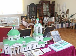 Краеведчсекий музей