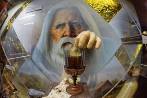Музей Золота.