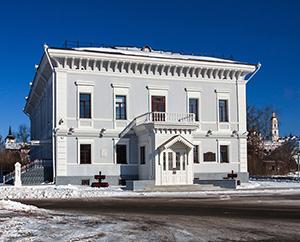 Губернский дом