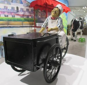 Музей истории мороженого Артико