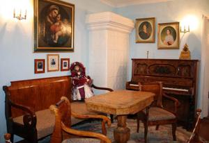 Музей декабристов в Туринске.