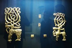 Музей археологии и этнографии.