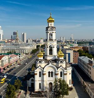 Екатеринбург По колокольням Екатеринбурга  Большой Златоуст