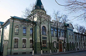 Национальный музей Республики Башкортостан.