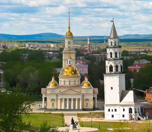 Невьянск.