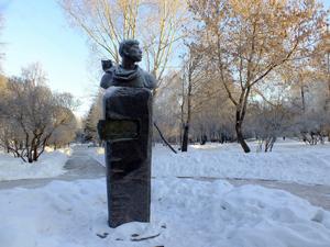 Памятник Пастернаку в Перми.