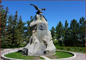Комплекс Пржевальского