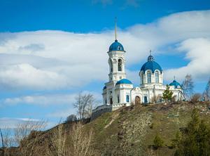 Иоанно-Предтеченская церковь.