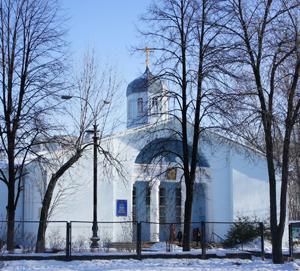 Храм во имя Успения Пресвятой Богородицы