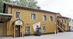 Музей истории Хлынова